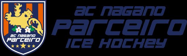 AC長野パルセイロアイスホッケーチーム